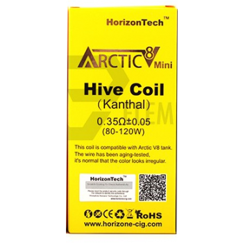 HORIZON | ARCTIC V8 MINI HIVE - PACK OF 5 (MSRP $22.00)